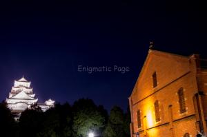 城と赤煉瓦